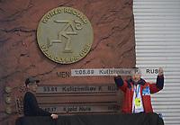 SPEEDSKATING: 16-02-2020, Utah Olympic Oval, ISU World Single Distances Speed Skating Championship, world record 1000m, Pavel Kulizhnikov (RUS), Pavel Abratkiewicz (coach RUS), ©photo Martin de Jong