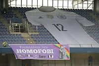 Aktion gegen Homophobie - 06.06.2017: Daenemark vs. Deutschland, Brondby Stadium, Freundschaftsspiel 25 Jahre EM Finale 1992