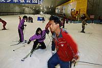 Yin Qi Xing Indoor Skiing Site.