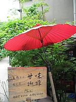 Japanese Umbrellas