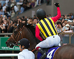Strong Return wins the Yasuda Kinen on June 3rd, 2012 at Tokyo Racecourse