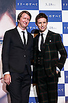 (L to R) Director Tom Hooper and actor Eddie Redmayne attend the Japan premiere of The Danish Girl on March 9, 2016, Tokyo, Japan. Eddie Redmayne with his wife Hannah Bagshawe came to Japan to greet fans during the red carpet for the movie The Danish Girl. The film was nominated in four categories at the Academy Awards with Best Supporting Actress going to Alicia Vikander. Redmayne who won Best Actor at the Academy Awards in 2015 lost out this year in the Best Actor category to Leonardo DiCaprio. The film hits Japanese theaters on March 18. (Photo by Rodrigo Reyes Marin/NipponNews.net)