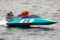 3-S (runabout)