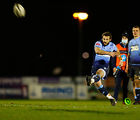 20th February 2021; Galway Sportsgrounds, Galway, Connacht, Ireland; Guinness Pro 14 Rugby, Connacht versus Cardiff Blues; Cardiff Blues fly half Jason Tovey sees his penalty come back off the post in the second half