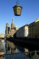 Russia St Petersburg the famous Church of Savior on the canals beautiful vista.