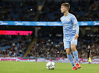 21st September 2021; Etihad Stadium,Manchester, England; EFL Cup Football Manchester City versus Wycombe Wanderers; James McAtee looks up before passing the ball
