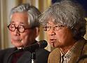 Kenzaburo Oe and Satoshi Kamata Express Concerns About Nuclear Power