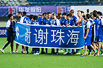 The FC Schalke celebrate after winning the match during the Friendly Football Matches Summer 2017 between FC Schalke 04 Vs Besiktas Istanbul at Zhuhai Sport Center Stadium on July 19, 2017 in Zhuhai, China. Photo by Marcio Rodrigo Machado / Power Sport Images
