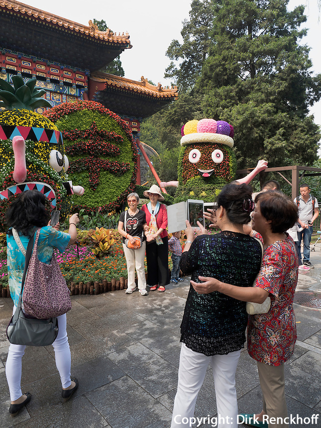 Blumenausstellung im BeiHai Park, Peking, China, Asien<br /> Flower exhibition  in Beihai Park, Beijing, China, Asia