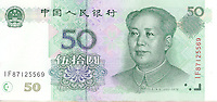 Fifty RMB banknotes..