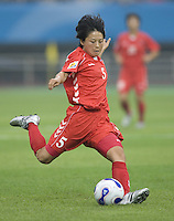 Song Jong Sun of North Korea. The United States (USA) and North Korea (PRK) played to a 2-2 tie during a FIFA Women's World Cup China 2007 opening round Group B match at Chengdu Sports Center Stadium, Chengdu, China, on September 11, 2007.