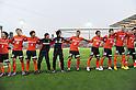 2013 J1 Stage 7: Omiya Ardija 1-0 Urawa Red Diamonds