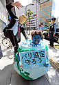 Protest in Tokyo against President Trump's decision to withdraw US from Paris climate accord
