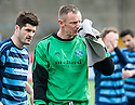 Forfar keeper Rab Douglas and Stuart Malcolm at the end of the game.