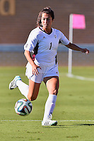 Texas A&M forward/midfielder Allie Bailey (1) during NCAA soccer game, Sunday, October 26, 2014 in College Station, Tex. South Carolina draw 2-2 against Texas A&M in double overtime. (Mo Khursheed/TFV Media via AP Images)