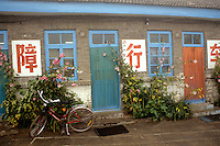 Colorful local houses of Beijing China