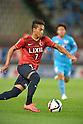 2015 J1 League Stage 1: Kashima Antlers 3-1 Sagan Tosu