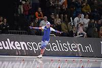 SPEEDSKATING: 15-02-2020, Utah Olympic Oval, ISU World Single Distances Speed Skating Championship, ©photo Martin de Jong