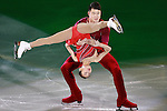 14.12.2014 Barcelona. Spain. ISU Grand Prix of Figure Skating Final 2014. Picture show Cheng Peng and Hao Zhang (CHN) in action during Gala Exhibition