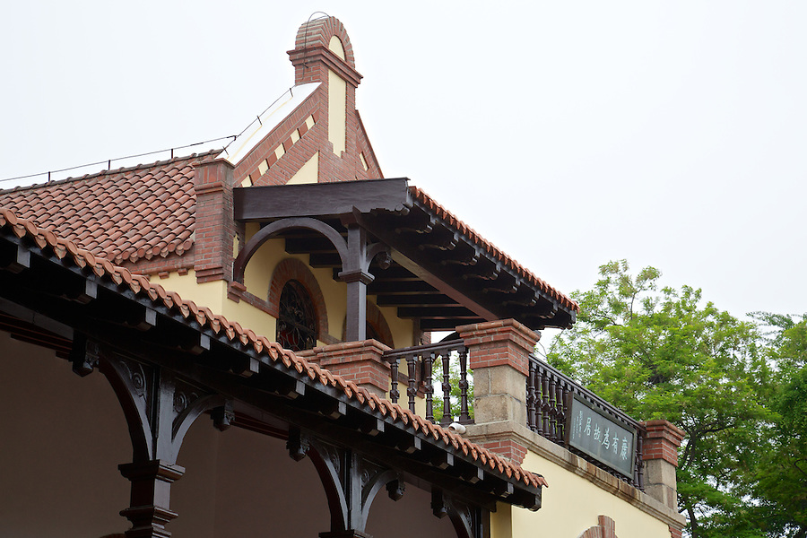 Details On The Adjutant's First Residence In Qingdao (Tsingtao).