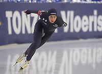 SCHAATSEN: HEERENVEEN: 15-12-2018, ISU World Cup, 1500m Ladies Division A, Brittany Bowe (USA), ©foto Martin de Jong