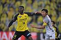 2020 J1 - Kashiwa Reysol 0-1 Nagoya Grampus