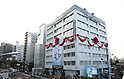 Scientology Tokyo Church Opening Ceremony
