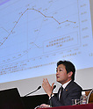 Yuichiro Tamaki, leader of opposition Party of Hope, outlines party's policy during news conference