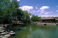 China, Peking, Residenz des Prinzen Gong