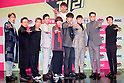 "Press conference for MBC's new entertainment show ""Kkiri Kkiri"" or ""Bird of a Feather"" in Seoul"