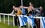 Pix Magi Haroun 26.08.2020<br /><br />REPORTER: Gideon Brooks:<br />Pix shows the first crowd of 150 fans let in to watch Daisy Hill FC v Bury FC. Fans egg on Bury