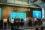 SHA TIN,HONG KONG-APRIL 26: Champions Mile Barrier Draw at Sha Tin Racecourse on April 26,2018 at Sha Tin Racecours in Sha Tin,New Teritories,Hong Kong (Photo by Kaz Ishida/Eclipse Sportswire/Getty Images)