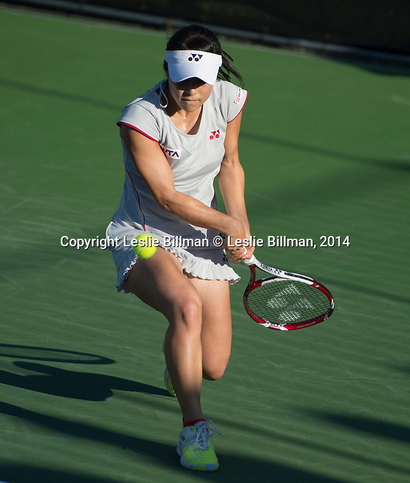 Hiroko Kuwata (JPN) defeats Allison Riske (USA) 6-0, 7-5,  at the CitiOpen in Washington, D.C., Washington, D.C.  District of Columbia on July 28, 2014.
