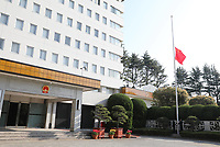 200404 -- TOKYO, April 4, 2020 -- A Chinese national flag flies at half-mast to mourn for martyrs who died in the fight against the novel coronavirus disease COVID-19 outbreak and compatriots who died of the disease at the Chinese Embassy to Japan in Tokyo, Japan, April 4,  <br /> Photo Imago/Panoramic/Insidefoto