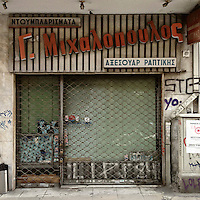 A closed down shop in Athen's city centre. The shop sign reads: 'Dressmaking Accessories- Mihalopoulos'.