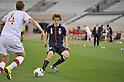 Football/Soccer: International Friendly match - Japan 2-1 Canada