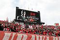 2021 J1 - Urawa Reds - Oita Trinita