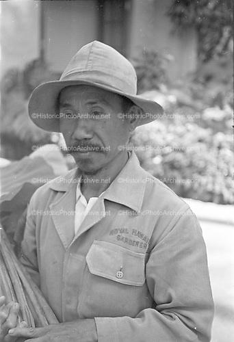 0406-02 Gardner at the Royal Hawaiian Hotel, Waikiki Beach. Hawaii, 1949