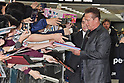 Arnold Schwarzenegger and Linda Hamilton arrive in Japan