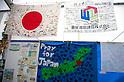 """""""Todos con Japon"""" visits Minamisanriku during Golden Week"""