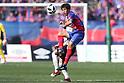 Soccer: 2018 J1 League: FC Tokyo 1-1 Urawa Red Diamonds