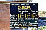 Masvingo Municipal Clinic Fees
