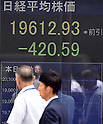 China fears see Tokyo stocks plunge