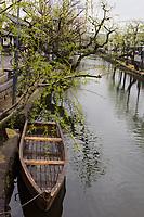 Kurashiki town
