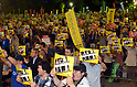 Protest against Abe's Conspiracy Bill