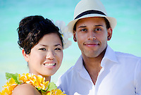 In their mid-twenties, Miguel and Bikaryoo are engaged. They have alot to learn about each other's cultures as Miguel is from Nicaragua and Biraryoo from Japan.