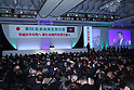 Japan's Ruling Liberal Democratic Party Annual Convention in Tokyo