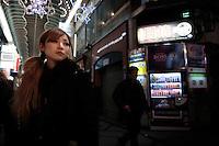 Osaka, Asia, Asie, Japon, Japan