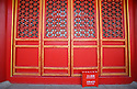 Red doors at Forbidden City Beijing China