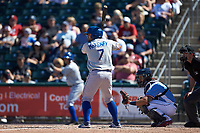 Michael McKenry (7) of the Durham Bulls at bat against the Lehigh Valley Iron Pigs at Coca-Cola Park on July 30, 2017 in Allentown, Pennsylvania.  The Bulls defeated the IronPigs 8-2.  (Brian Westerholt/Four Seam Images)